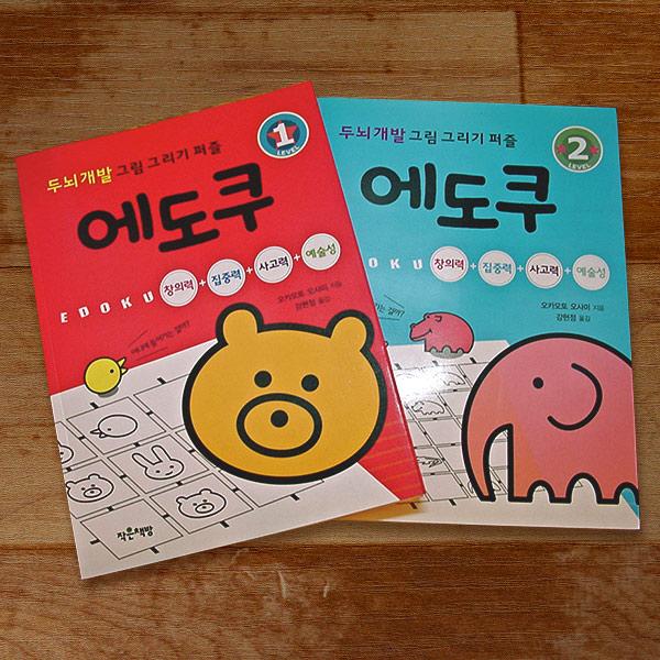 韓国語版『絵どく』