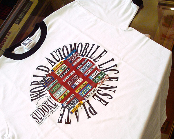 数独Tシャツ「カープレート」