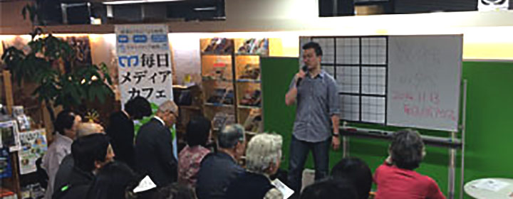 news-banner-sudoku-yube