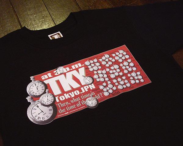 数独Tシャツ「世界時計」