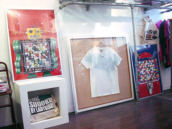 img-sudoku-gallery1