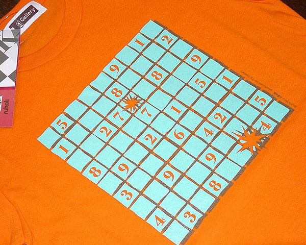 数独Tシャツ「Basis」