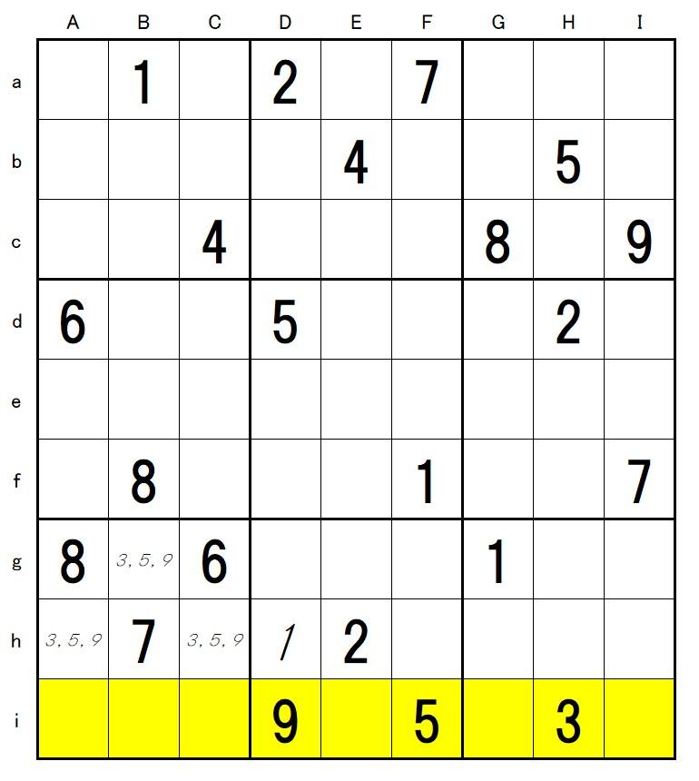 上級問題第4問_解説